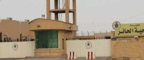 Tres príncipes saudíes muertos en un choque en una prisión de alta seguridadsaudí