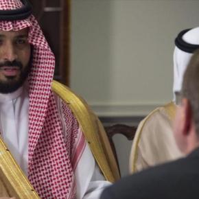 Bin Salman ha visitado Israel y dialogado con políticossionistas