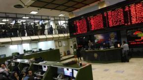 FMI: Irán será la 15.ª mayor economía del mundo en2021