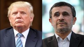 La administración Trump eIrán