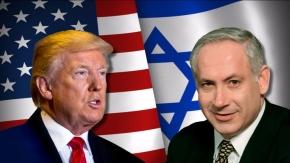 ¿Estados Unidos e Israel se preparan para un ataque coordinado contraIrán?