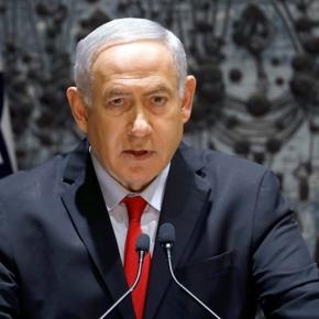 Netanyahu afirma que la campaña contra Gaza no haterminado