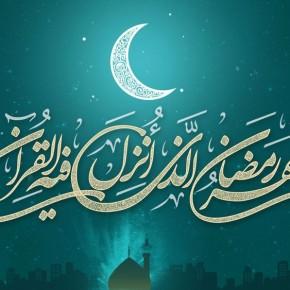 Significado del mes de Ramadán y suayuno.
