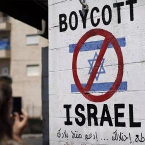 Israel busca prohibir el BDS enEuropa