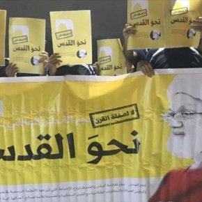 Bareiníes apoyan la causa palestina en el Día Mundial deAl-Quds