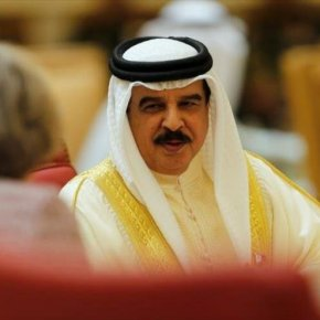 Informe: Baréin cooperó con Al-Qaeda para asesinar aopositores