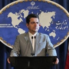 Teherán convoca al embajador británico por detención de petrolero iraní en dirección aSiria