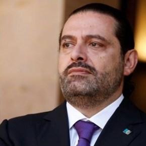 Hariri: (Israel) asume toda la responsabilidad por la escalada y su injustificadaagresión