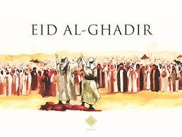 Hadiz del Gadir y la sucesión del Profeta(s)