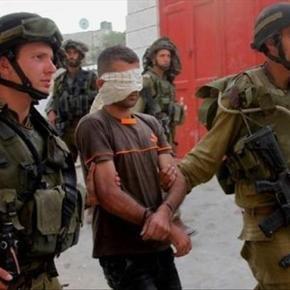 Fuerzas de ocupación israelíes detienen a 16 palestinos enCisjordania