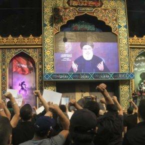 Nasrallah expresa apoyo a Irán ante las hostilidades de EEUU eIsrael