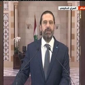 Primer ministro libanés da 72 horas para decisión de socios en el gobierno o tomará otrapostura