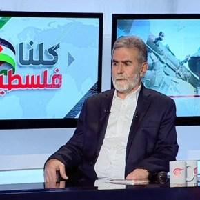 Ziad al-Nakhala: borrador de acuerdo de alto el fuego redactado y esperamos la respuesta estanoche