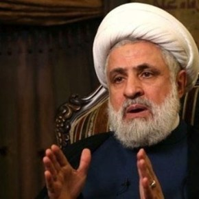 Hizbullah culpa a EE.UU. de agudizar crisis en ElLíbano