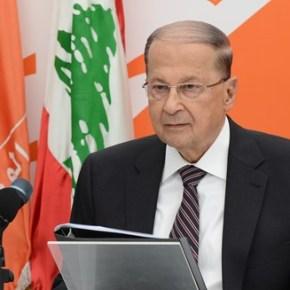 Aoun: Prometo continuar la lucha contra la corrupción en ElLíbano