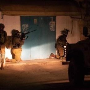 Fuerzas israelíes arrestan a 17 palestinos enCisjordania