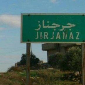 El Ejército sirio capturó la ciudad estratégica deYaryanaz