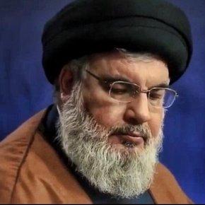 Condolencias de Seyyed HassanNasralá